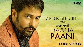 Daana Paani (Full Video) | DAANA PAANI | Amrinder Gill | Jimmy Sheirgill |Simi Chahal