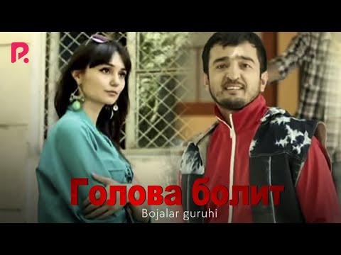Bojalar 2012 mp3 скачать