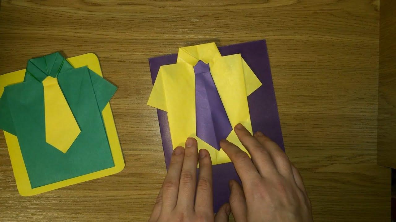 Открытка рубашка с галстуком своими руками видео