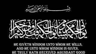 Nouman Ali Khan - Tafsir Sure al Falaq Part 1