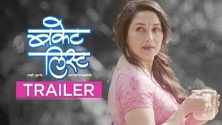 Bucket List (Marathi with English Subtitle) | Official Trailer | Madhuri Dixit Nene | 25th May