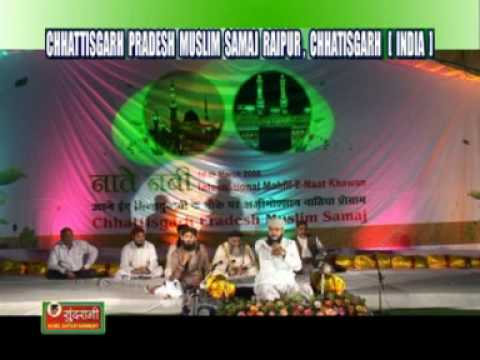 naat of india