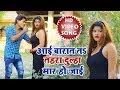 SUPER HIT HD VIDEO SONG - Aaei Barat T T...mp3