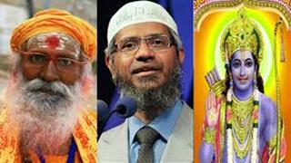 Dr Zakir Naik Bayan in Hindi ~ A very Interesting Speech About Hindu Religion