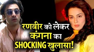 Kangana's shocking revelations about Ranbir in her e-mails to Hrithik!