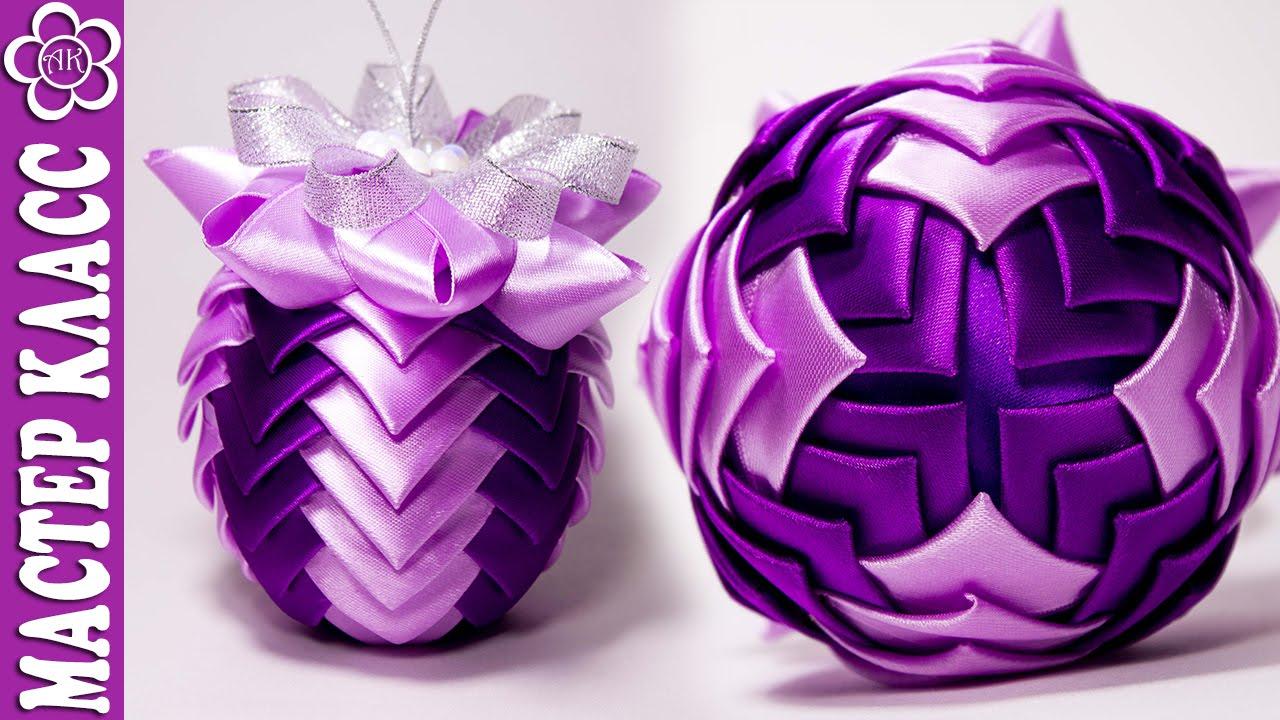 Новогодние игрушки своими руками из лент мастер