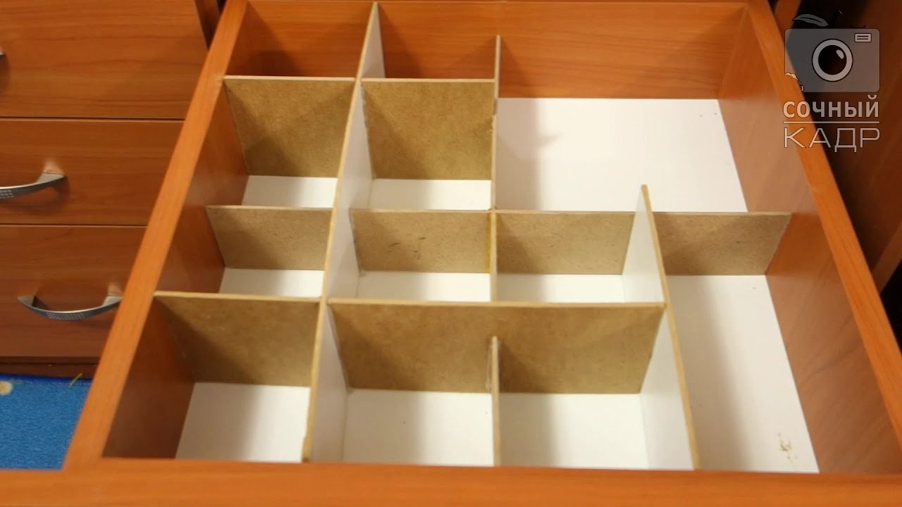 Как разделить ящик своими руками 7