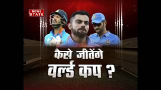 Indian cricket team needs to prepare for the 2019 World Cup