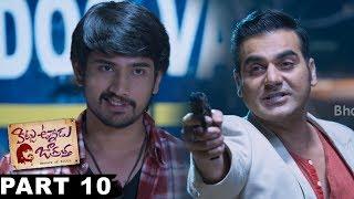 Kittu Unnadu Jagratha Full Movie Part 10 || Raj Tarun, Anu Emmanuel