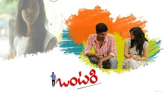 ONTARI TRAILER     Directed by DHEERAJ REDDY    CBIT    Telugu Latest Short Film