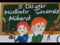 """5 oktyabr """"Muellimler Gunu""""nuz mubarəkmp3"""
