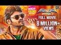 Gunturodu Telugu Full Movie | Manchu Man...mp3