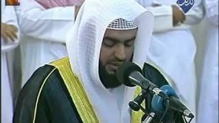 Yasir Al Failakawi - Surah (15) Al Hijr - Must read & listen, beautiful!