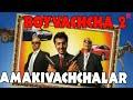 Amakivachchalar - Boyvachcha 2 (o