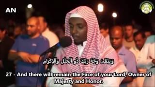 Surah Ar-Rahman (1-40) by Qari Ibrahim (English Subs)