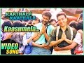 Kaasumela Video Song | Kadhala Kadhala T...mp3