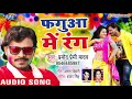 Pramod Premi Yadav का सबसे �...mp3