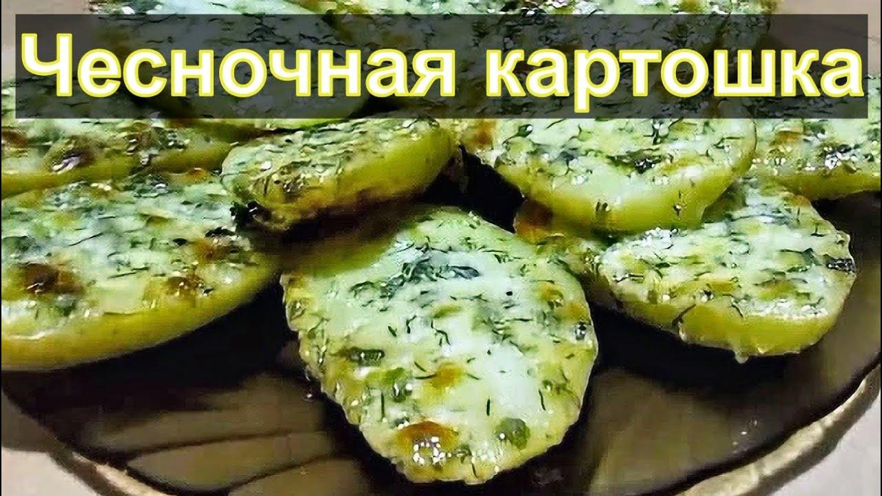 Что приготовить на ужин вкусного из картофеля