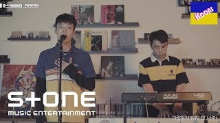 훈스 (HOONS) - 단짠단짠 (Sweet & Salty, Sweet & Salty) Live Ver.