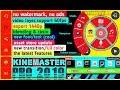 Kinemaster Pro New Update 2019 (Full Unl...mp3