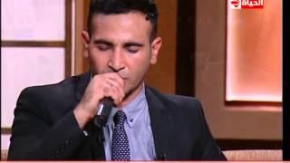 بوضوح - أحمد سعد يدهش عمرو الليثى ويختم الحلقة بتلاوة أوائل سورة البقرة بصوته الرائع يجعلك فى خشوع