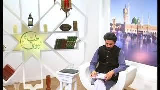 Bahi Sehat Ka khizana   Tib E Nabvi   Episode 1315   HTV