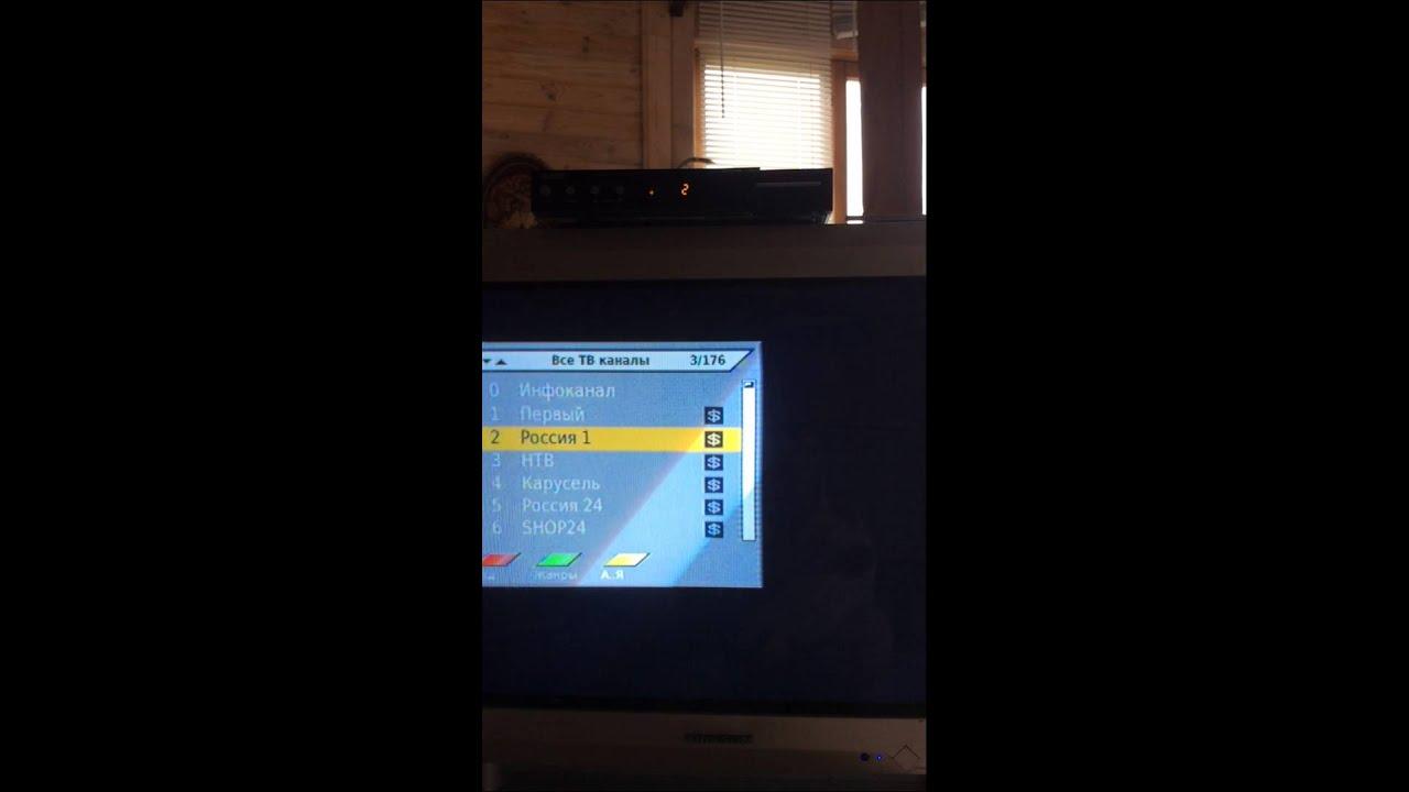 Как сделать на триколоре тв чтобы показывали все каналы