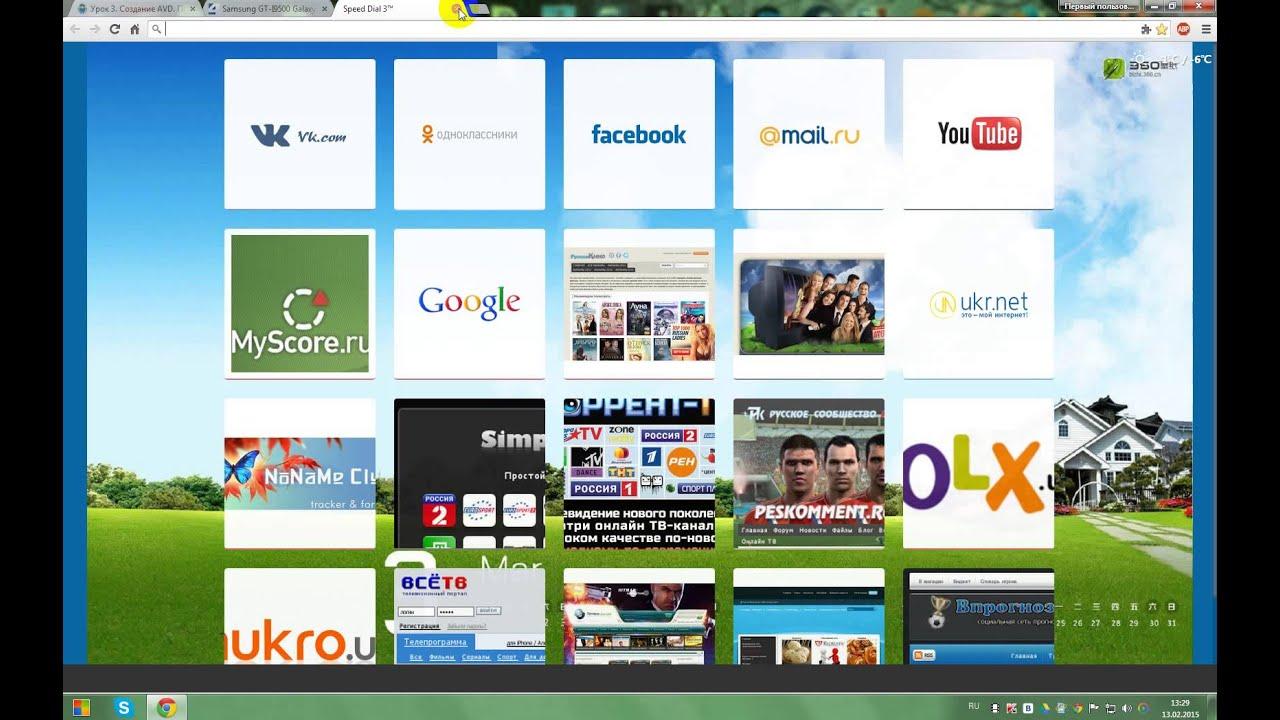 Как смотреть бесплатно ТВ по интернету - Bayan.Tv - Bayana dair. - Video Portal