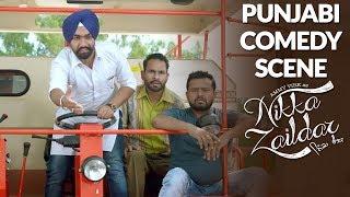 PUNJABI COMEDY 2017 |  Ammy Virk | Nikka Zaildar | FUNNY COMEDY SCENE