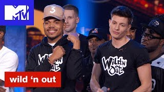 Chance the Rapper: The Ultimate G.O.A.T Guest