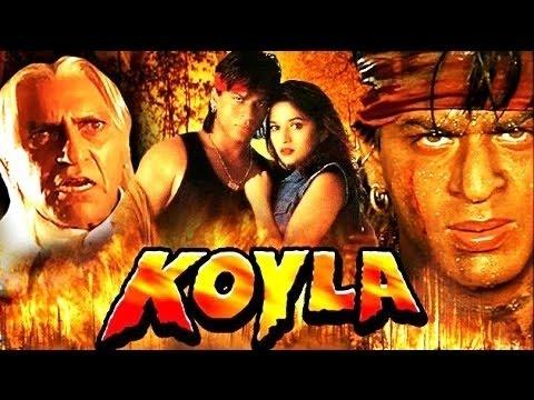 indian film hd movie 2016