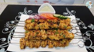 Chicken Malai Boti  چکن ملائی بوٹی / Cook With Saima