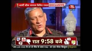 Todays news 2017-Bipin Rawat army cheif Exclusive talk आर्मी चीफ बिपिन रावत का एक्सक्लूसिव इंटरव्यू
