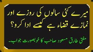 kai saalo ki Qaza Namaz aur roze  kesay ada kia jai by Mufti Tariq Masood
