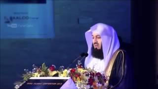 Mufti Menk - Beautiful Quran Recitation -  (Part-5)