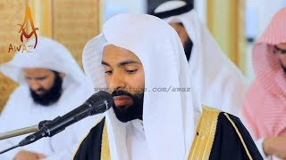 Quran Recitation Really Beautiful Amazing Crying 2017 By Sheikh Saud Al Boujalea  || AWAZ