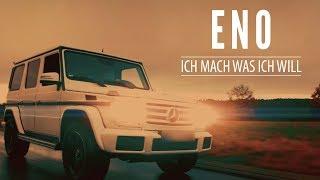 ENO - Ich mach was ich will ► Prod. von KING KUBA (Official Video)