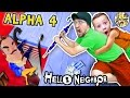 HELLO NEIGHBOR ALPHA 4! Simon Says Game?...mp3