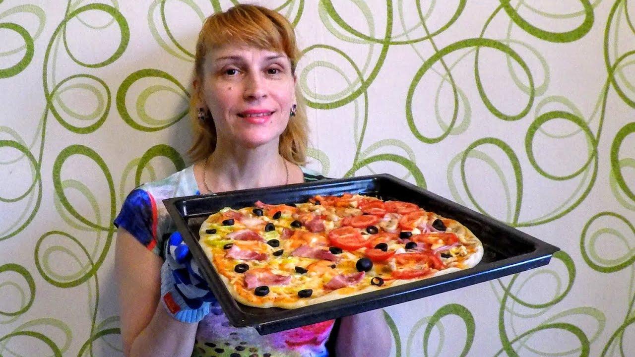 вкусная пицца дома в духовке рецепт