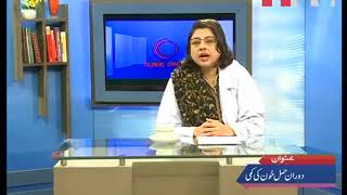 Clinic Online   Doran Hamal Khoon Ki Kami   Episode 722   HTV