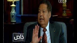 خاص   د. زويل : صعبان عليا الظروف إللى بتمر بيها مصر