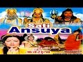 Sati Ansuya (1956) - Hindi Devotional Fu...mp3