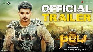 Puli - Official Trailer   Vijay, Sridevi, Sudeep, Shruti Haasan, Hansika Motwani