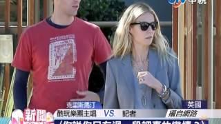 【中視新聞】新聞NEW一下 十年婚姻告吹 葛妮絲派特洛分手