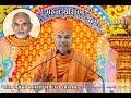 Prabhucharan Swami BAPS 07 - 150 Mahant ...mp3