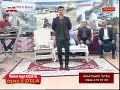 AHMET ALTUN ŞİRİN CANEmp3