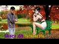 Tumhare Siva Full Song with Lyrics   Tum...mp3