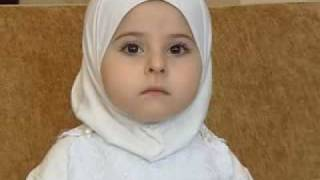 Small Baby read Quran