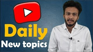 {HINDI} How to find daily new topics for your YouTube videos || Youtuber technology topics