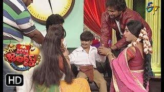 Punch Prasad, Naughty Naresh Performance | Extra Jabardasth | 17th November 2017 | ETV Telugu